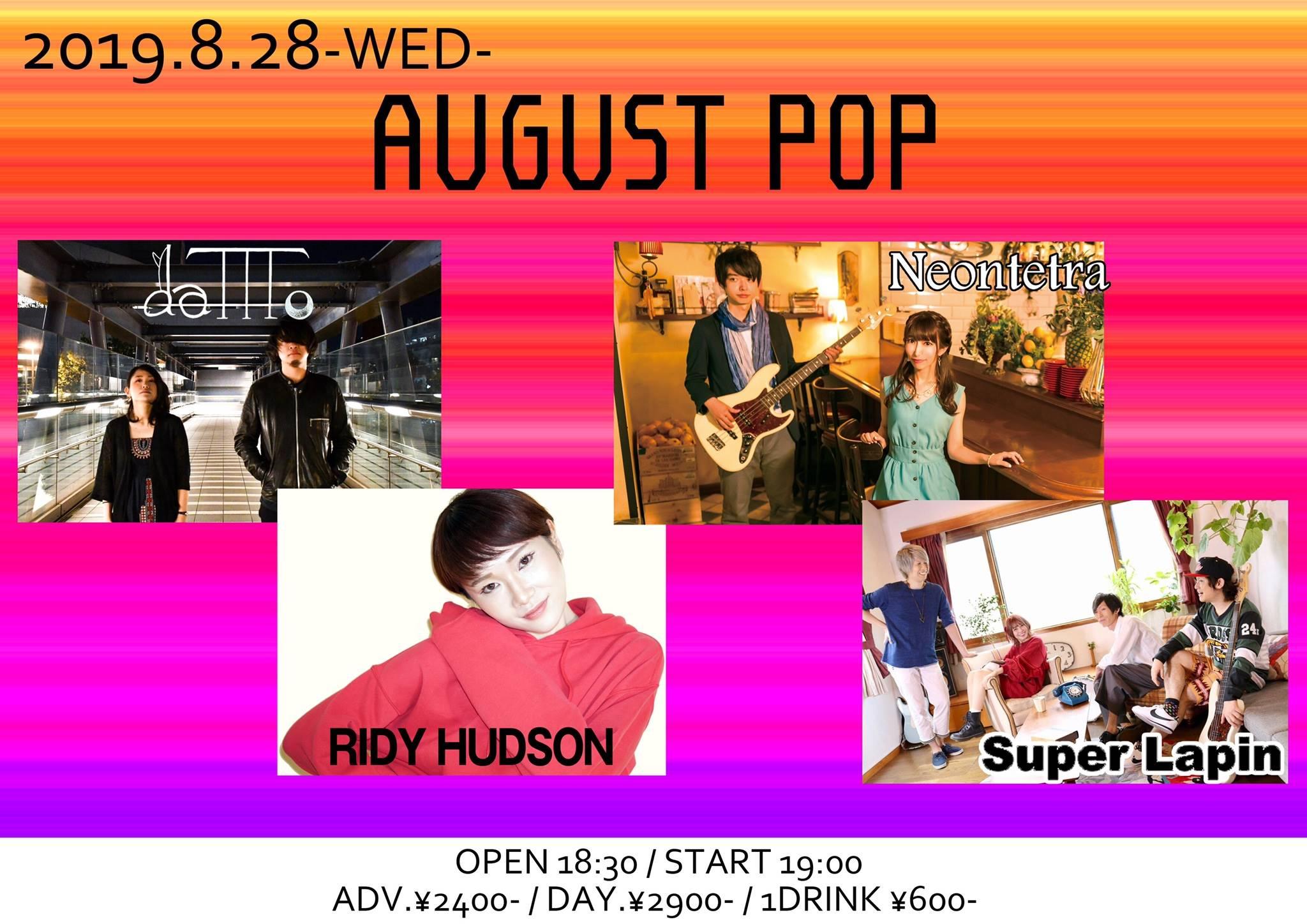渋谷ライブ